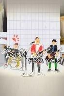 为你歌唱ASongForYou