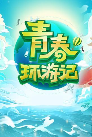 档案(北京卫视)