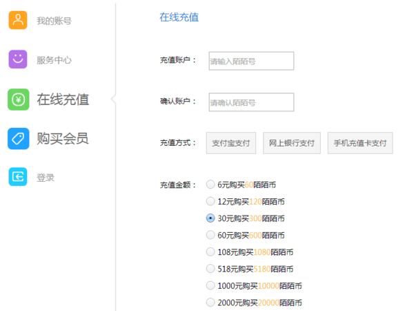 仿即速应用网站源码下载 (https://www.oilcn.net.cn/) 综合教程 第4张