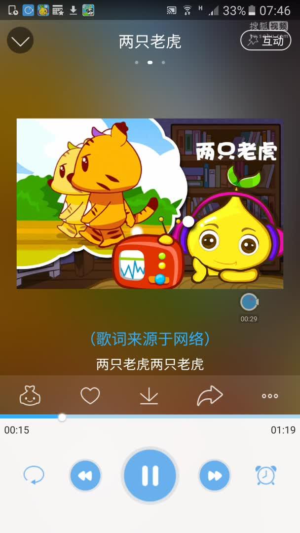 儿歌 两只老虎 儿童歌曲舞蹈大全 亲子智力小游戏过家家-儿童小游戏.