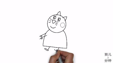 视频:手绘简笔画小猪佩奇,猪爸爸的同事猫女士!