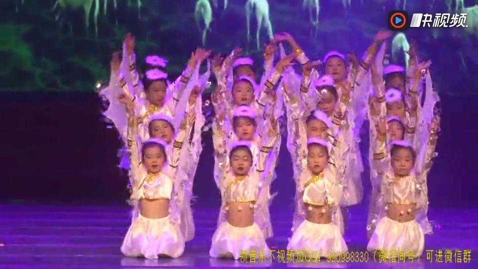 2018最新幼儿园舞蹈大班幼儿舞蹈《快乐成长的小鸿雁》