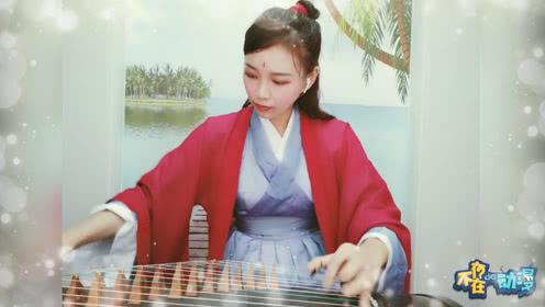 侠岚X古筝:小女端容理玉筝,乾坤难辨风中奇缘