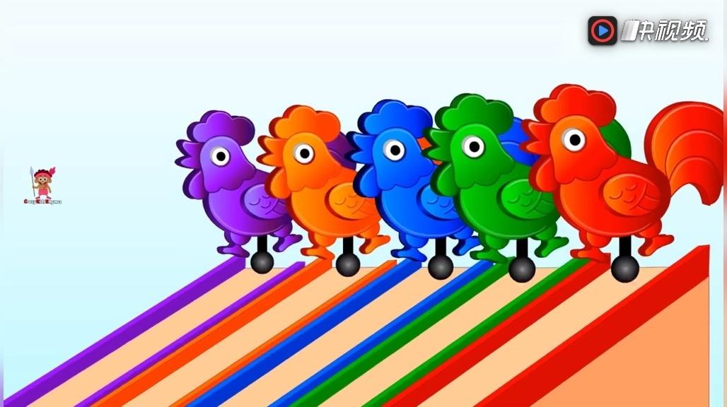 少儿早教颜色认知 小动物滑滑梯 学习英语单词开发智力