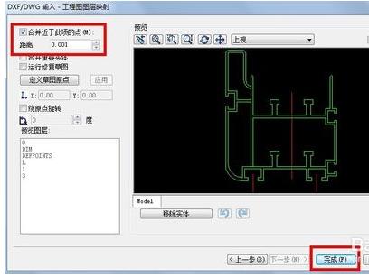 将3D模型导入CAD显示2维图片cad变成框图形只插入图片