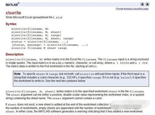 MATLAB读取EXCEL中本科矩阵的模具设计形式报哪类研究生图片