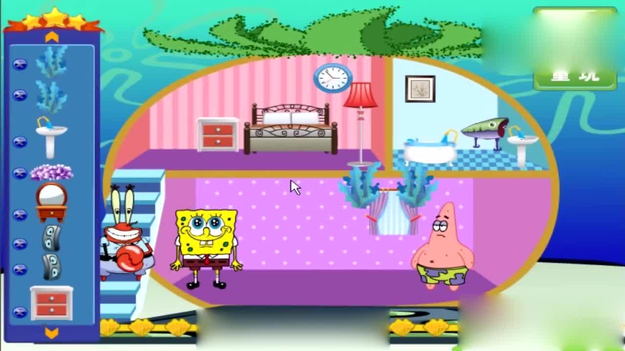 海绵宝宝与派大星蟹老板一起布置房子装饰新家-宝宝小游戏-游戏.