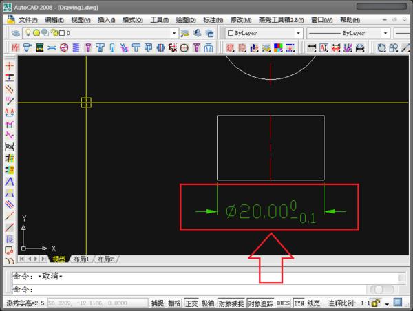 CAD的标注带角标表示消防各种符号管道大全图纸阀门图片