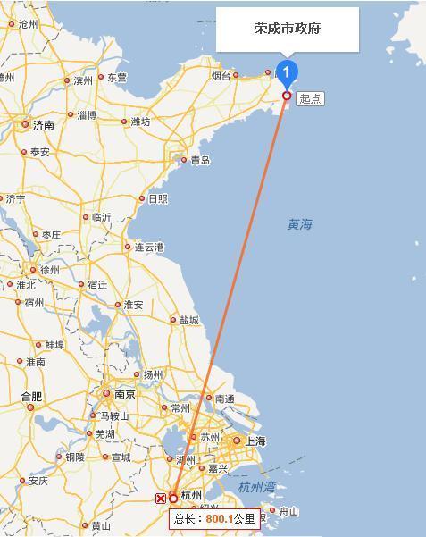 从山东省荣成市政府至杭州西湖风景区直线距离约800公里.