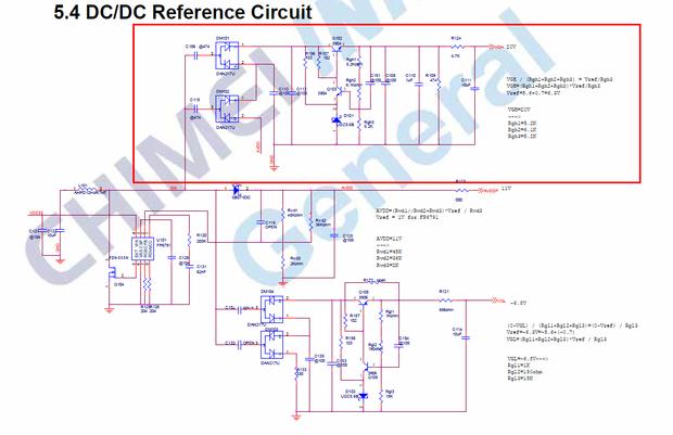 这是两个npn型三极管电路,分析下这个电路三极管电流的走向是怎样的?