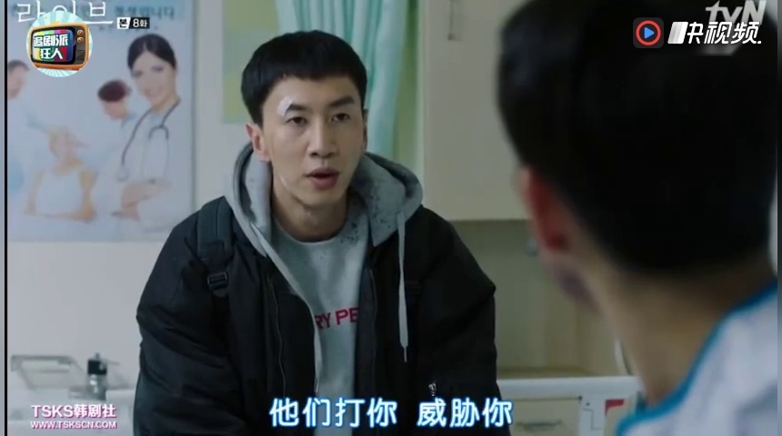 韩剧live 李光洙心灵鸡汤:理直气壮地活着不好吗,何必活在恐惧当中?