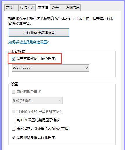 win8.1,装的cad2012,双击击剑DWG文件提示向打开馆cad图片