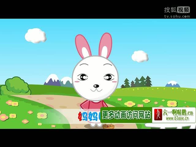 儿歌 小白兔乖乖 小白兔乖乖儿歌 小白兔乖乖儿歌视频 儿歌网
