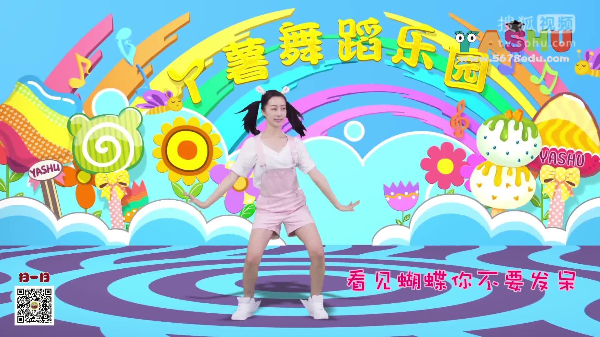 《亲亲猪猪宝贝》 幼儿舞蹈少儿歌曲幼儿园律动六一儿童节舞蹈幼师