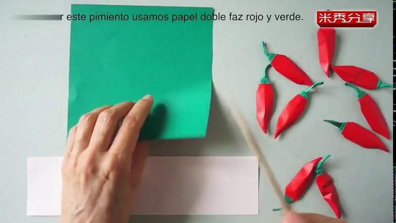 diy手工制作视频-折纸红辣椒教程