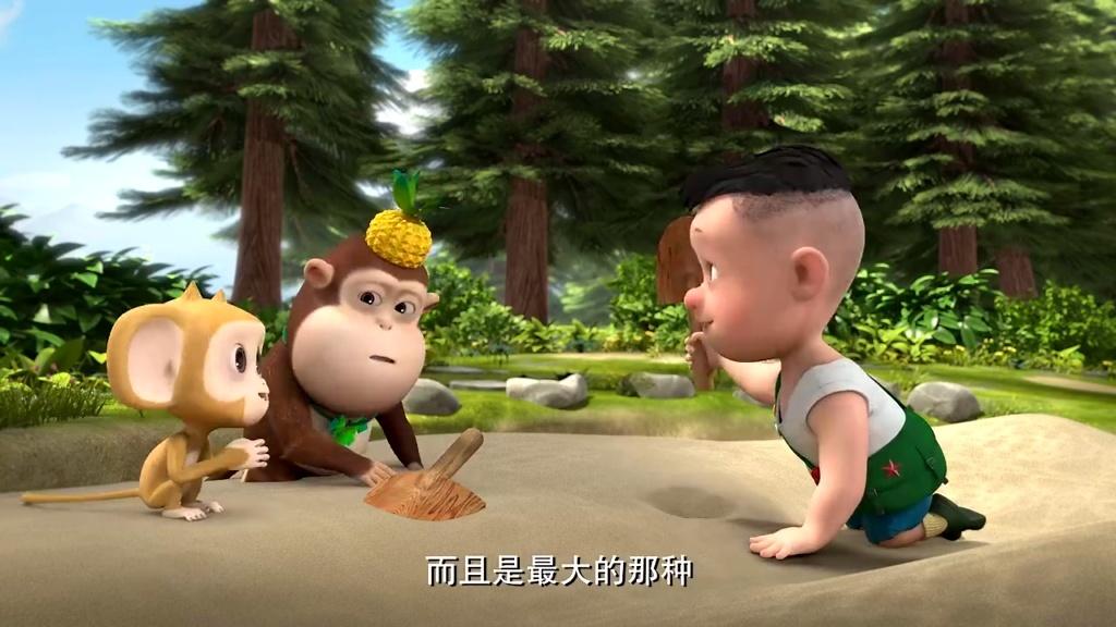 《熊熊乐园动画片 熊熊乐园》虫儿飞飞