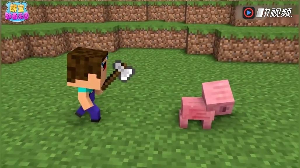 我的世界动画: 努力的小猪 拯救被抓走的小傻瓜