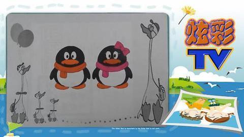 qq企鹅logo可爱形象简笔画教程大全