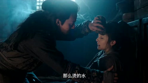 《绣春刀·修罗战场》精彩片段 吹温的水 裴纶的疑问
