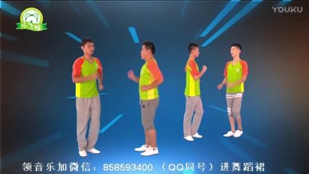 2018幼儿舞蹈视频大全最新舞蹈律动幼儿园早操律动幼儿园体操-老虎