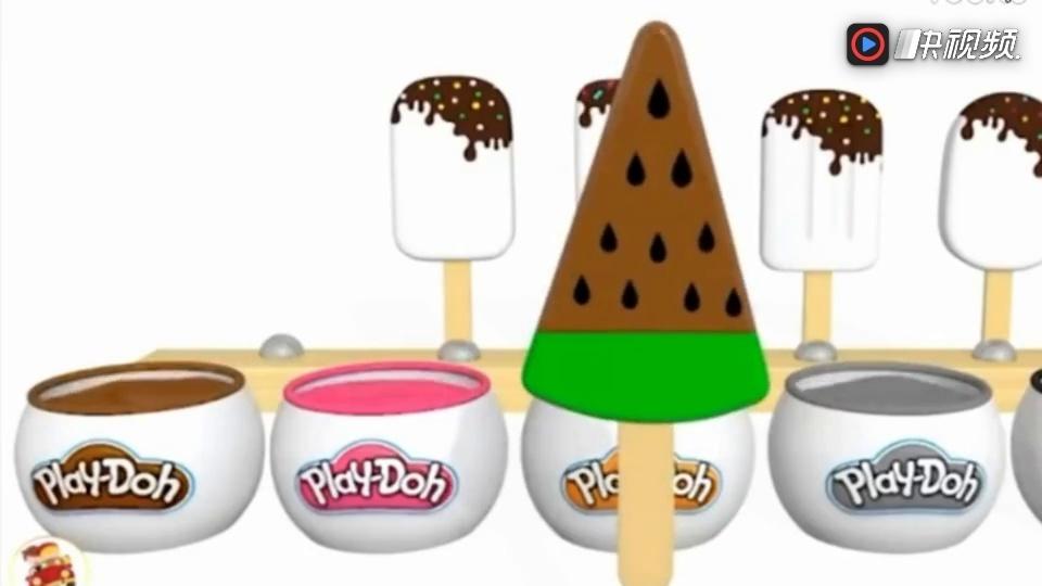 橡皮泥手工制作视频 学习雪糕颜色亲子游戏
