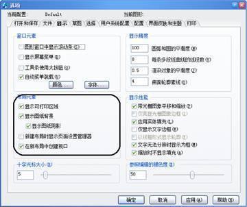 cad在模型里的显示正常,在布局里显示的颜色不兼容能win10的cad图片