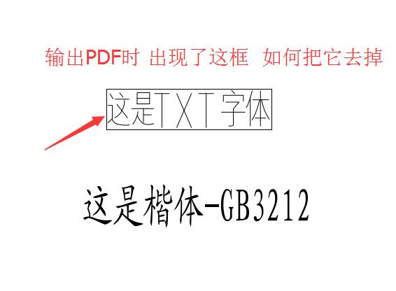 AutodexCAD2016v白色PDF白色把怎么cad图底问题换成的图片