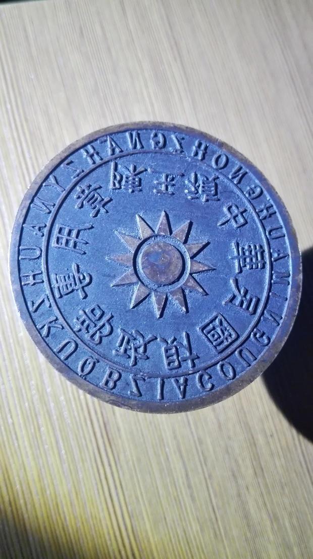 陈玉祯功能章