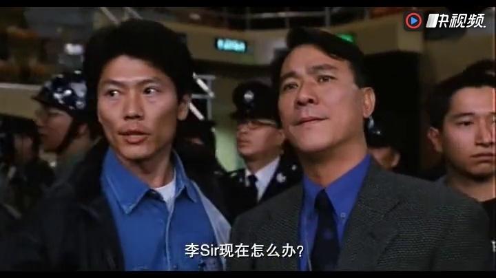古惑仔之龙争虎斗粤语104 聂风风神腿搞掂司徒浩南,韩宾解决贫困