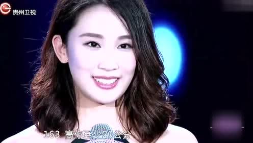 吴晟恺用破冰方式介绍自己深情为陈歆妍告白