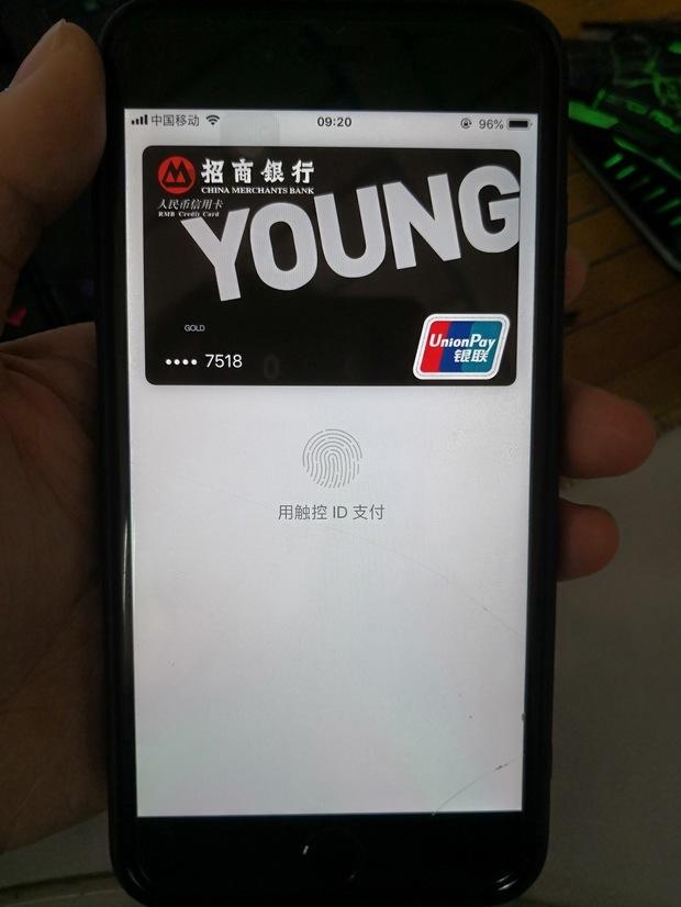 我手机界面自动弹出苹果确认v手机指纹千牛安卓3.1图片