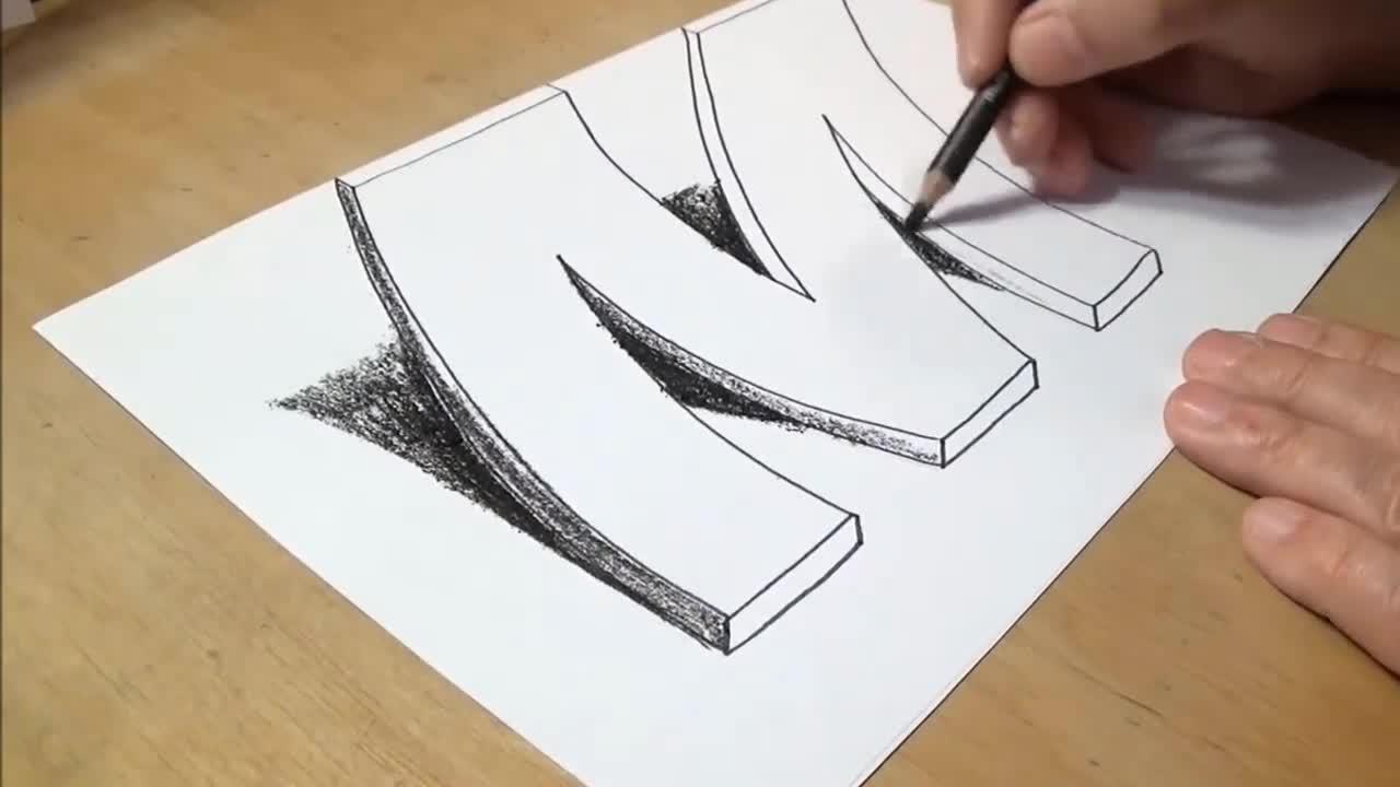 零基础3d立体画入门 用一支铅笔,画个3d立体字母m 第一集-创意绘画