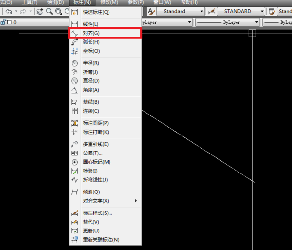 CAD量两线中间长度cad修改前缀标注符号图片