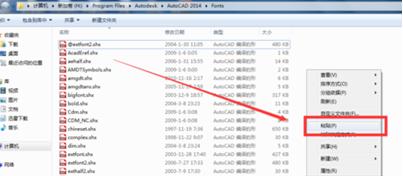 cad2014字体库扩充cad的单位最小图片