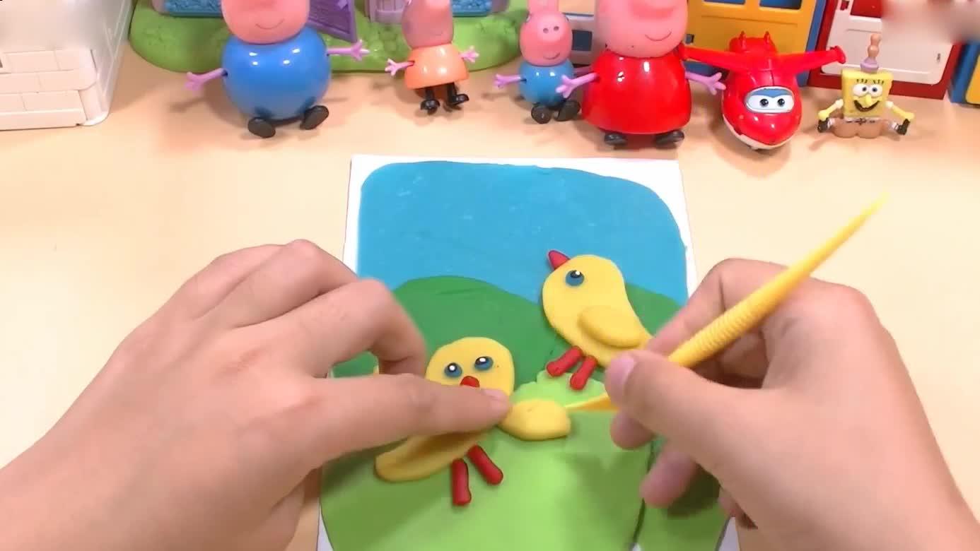 171110玩具 小猪佩奇和超级飞侠海绵宝宝diy手工制作彩泥小鸡图画