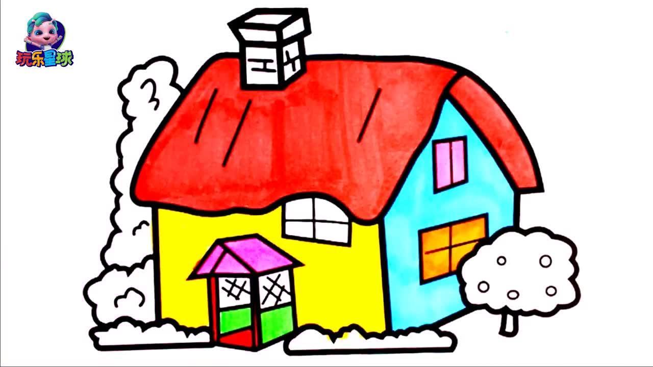 儿童绘画教学彩色房子图画