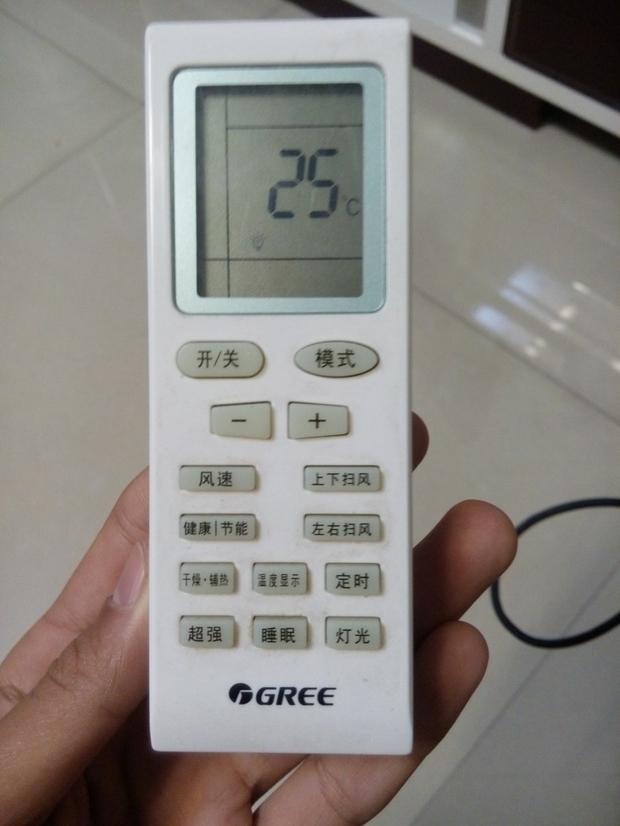 空调怎么制热 空调制热设置方法【详解】