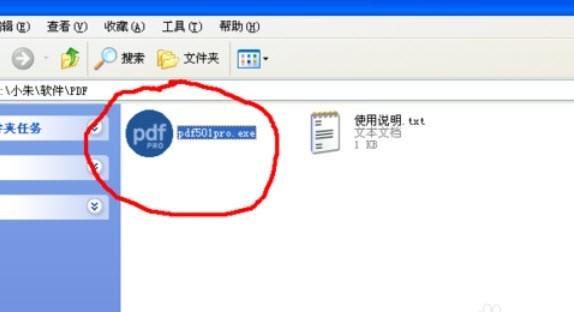 CAD虚拟PDF设置打印机的标注大小操作cad2009方法添加说明字体图片