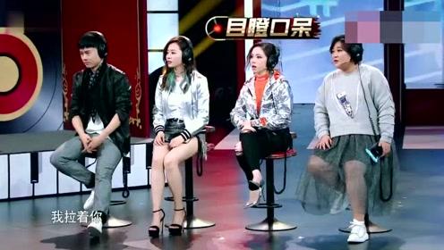 邓紫棋、张靓颖、张杰、贾玲排排坐!对比一下,看出邓紫棋的特别了吗?