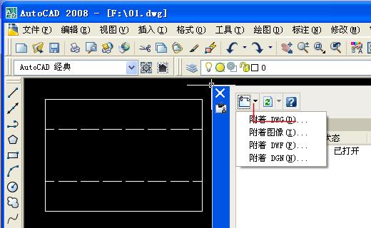 CAD加载外部参照图纸cad弱电工程图纸教程图片