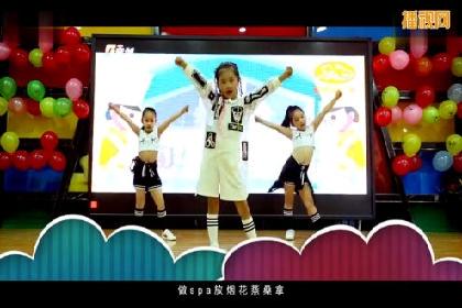 幼儿舞蹈 咖喱咖喱 舞蹈教学视频