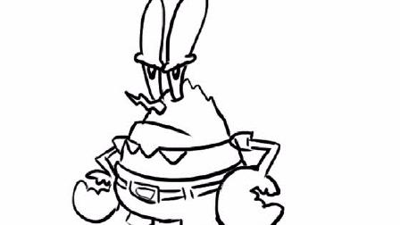 一分钟简笔画,海绵宝宝里的蟹老板,零基础也可以画的很逼真