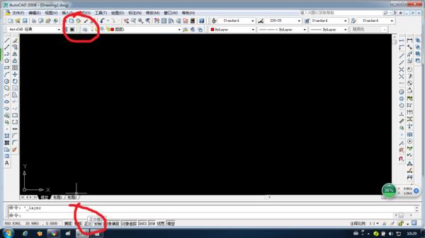 cad历史坐标图是画的cad删除方式打开十字图片