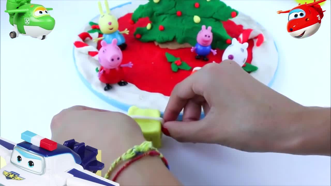 佩佩猪乔治用彩泥制作圣诞树圣诞礼物5640 - 副本