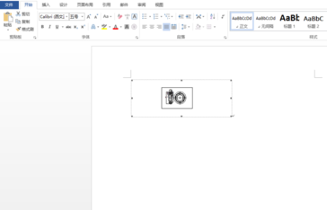 CAD图粘贴到WORD里面是图片扳手er空白cad图图片