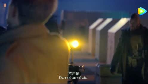 精彩片段:震撼音爆攻击震晕恐怖分子