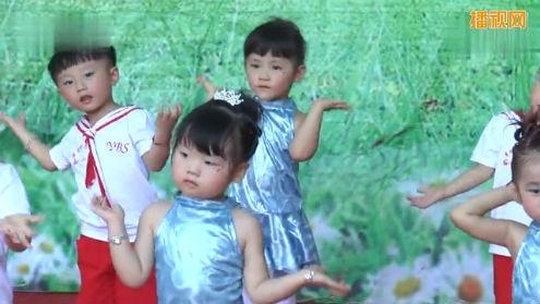 最新幼儿园舞蹈视频大全《可爱颂》小班舞蹈