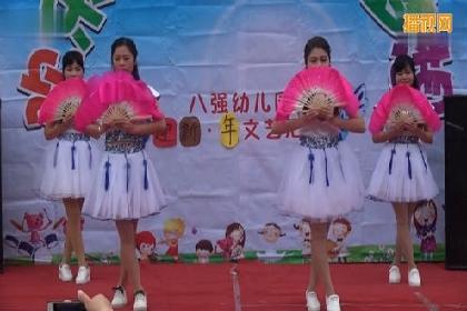 六一教师舞蹈视频 扇子舞《青花瓷》幼儿园教师舞蹈