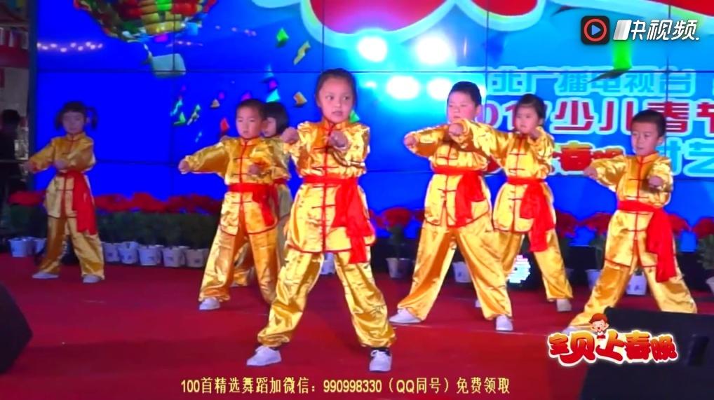 幼儿园六一舞蹈最新2018小班幼儿舞蹈视频《千字文》