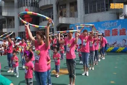 六一儿童节舞蹈《圈圈圆圆》幼儿园亲子操 呼啦圈操